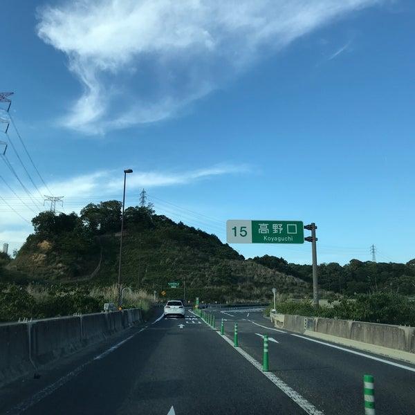 Photos at 高野口IC - 橋本市, ...