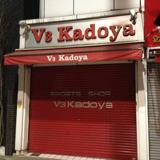 11/9/2012にtakashi t.がV3 Kadoyaで撮った写真