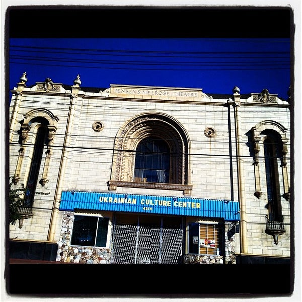 Ukrainian Culture Center  Event Space in East Hollywood