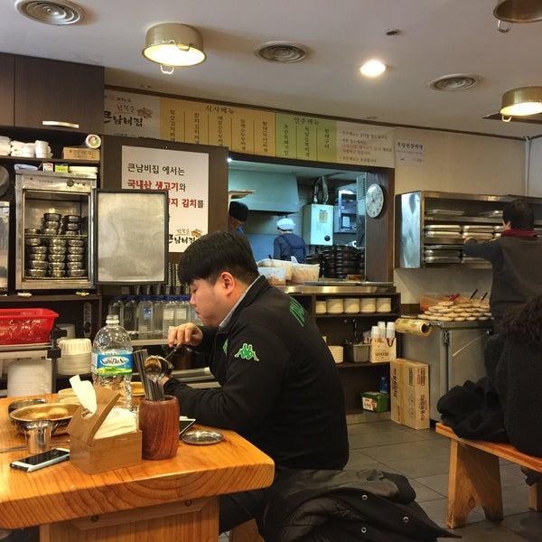 2/24/2017에 BrandyCoke님이 김북순 큰남비집에서 찍은 사진