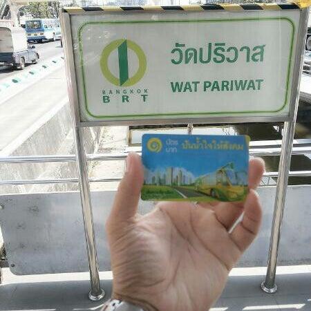 Photo taken at BRT วัดปริวาส (Wat Pariwat) by Ekkasit N. on 12/20/2013