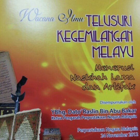 Photo taken at National Library (Perpustakaan Negara) by Adam R. on 11/24/2012