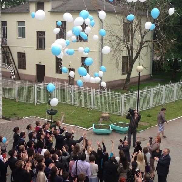 Снимок сделан в Международный университет «МИТСО» пользователем Orlanika 5/24/2013