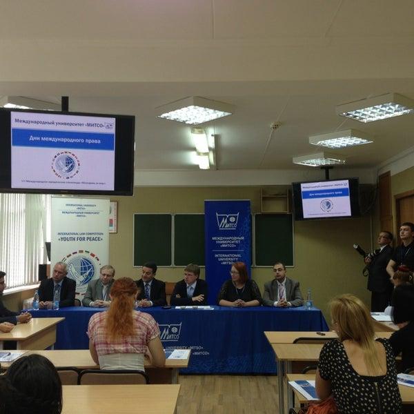 Снимок сделан в Международный университет «МИТСО» пользователем Orlanika 5/21/2013