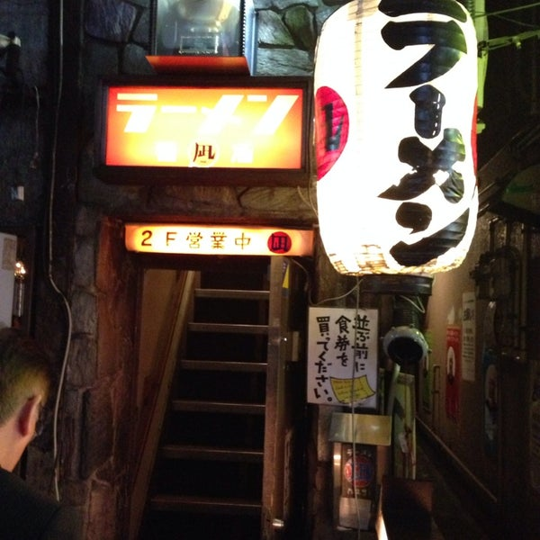 10/23/2013 tarihinde Tory K.ziyaretçi tarafından Sugoi Niboshi Ramen Nagi'de çekilen fotoğraf