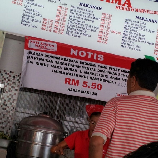 Photo Taken At Nasi Kukus Mama By Amj On 9 2017