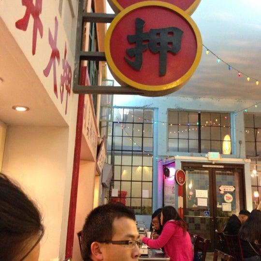 Photo taken at Dessert Republic by Robert S. on 12/13/2012