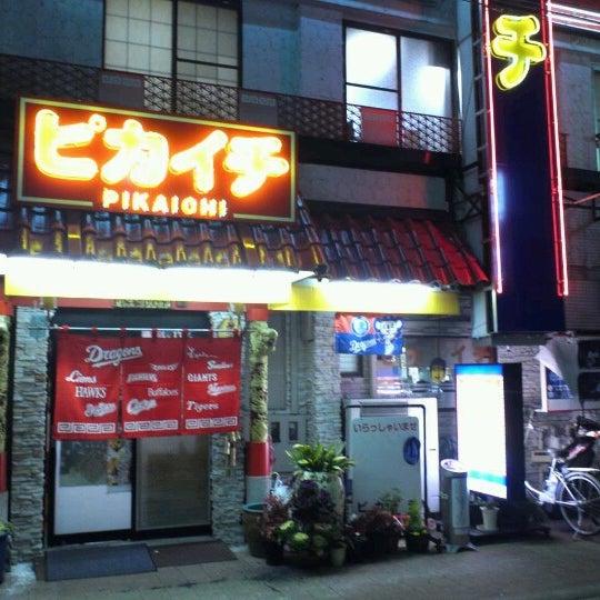 12/21/2012にHi N.がピカイチで撮った写真