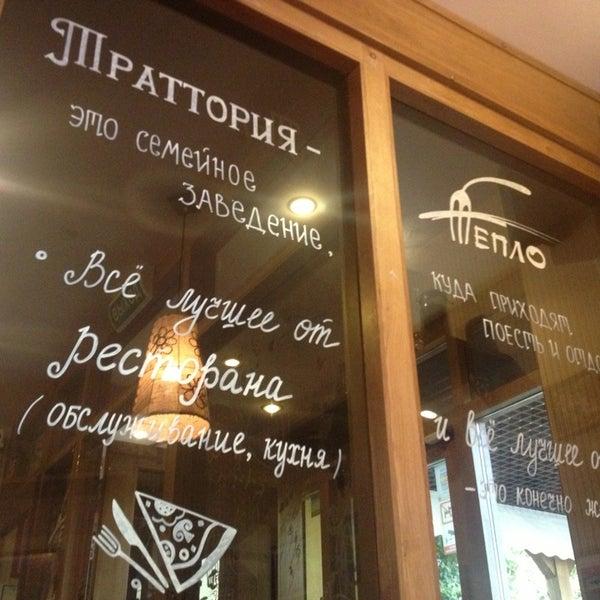 Photo taken at Тепло by Alena on 9/2/2013