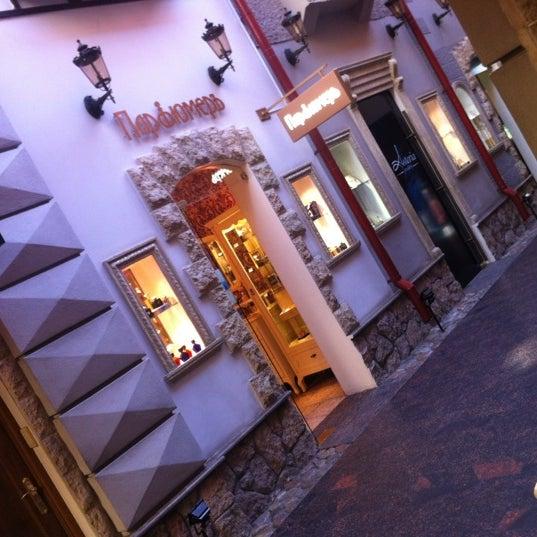 Снимок сделан в Golden Garden Boutique Hotel пользователем Sergey P. 10/22/2012