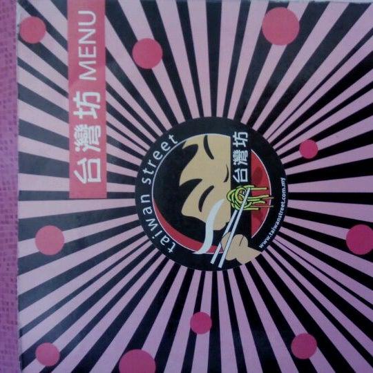 Photo taken at Taiwan Street by Anna Bella W. on 10/12/2011