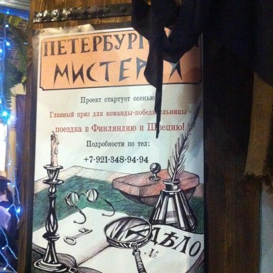 Снимок сделан в Ужасы Петербурга пользователем Artem G. 3/30/2012