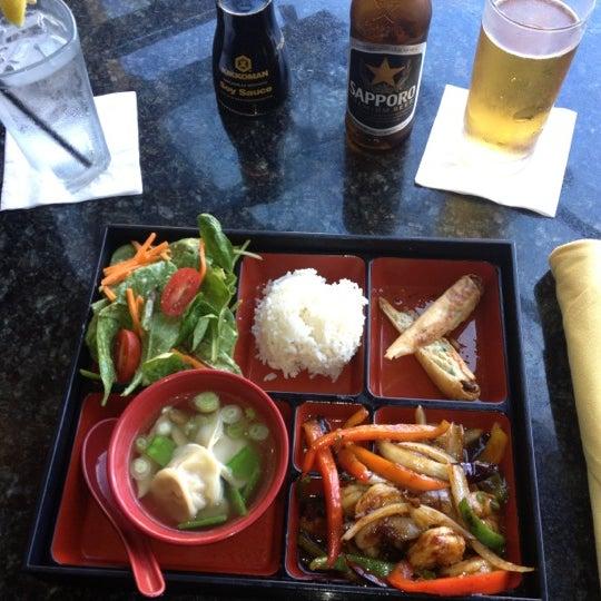 Azn azian cuizine mercato 9118 strada pl for Azian cuisine menu