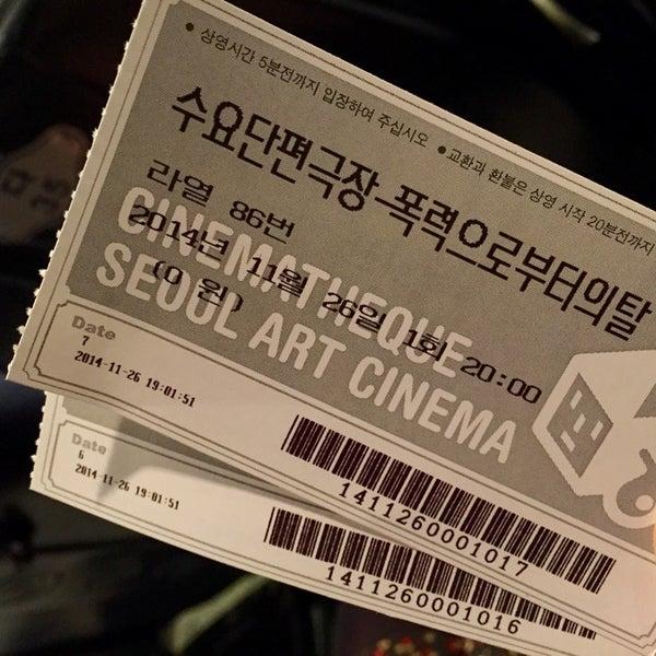 Photo taken at Seoul Art Cinema by MINJAE K. on 11/26/2014