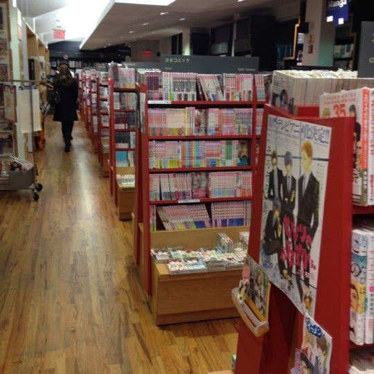Great spot for books (a lot of Japanese /Asian comic books) and cafe zaiya upstairs