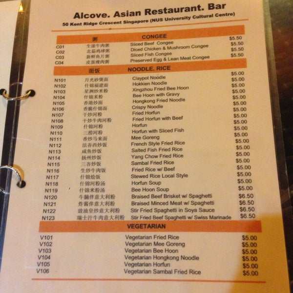 Photo taken at Alcove. Asian Restaurant. Bar by Gabriel S. on 11/7/2014