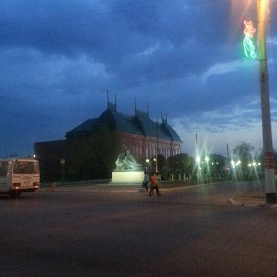 Photo taken at Орал / Уральск / Oral by Julia T. on 4/22/2013