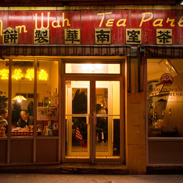 Chinese Food 10024: Best Chinese Restaurants