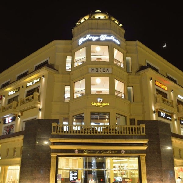 Galleria Mall Houston: 4 Tips From 113 Visitors
