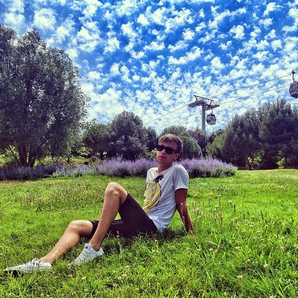 Photo prise au Jardins de Joan Brossa par Sergio le6/28/2014