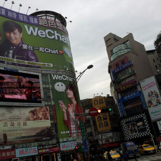 Places To Visit Near Ximending: 95 Tips From 25390 Visitors