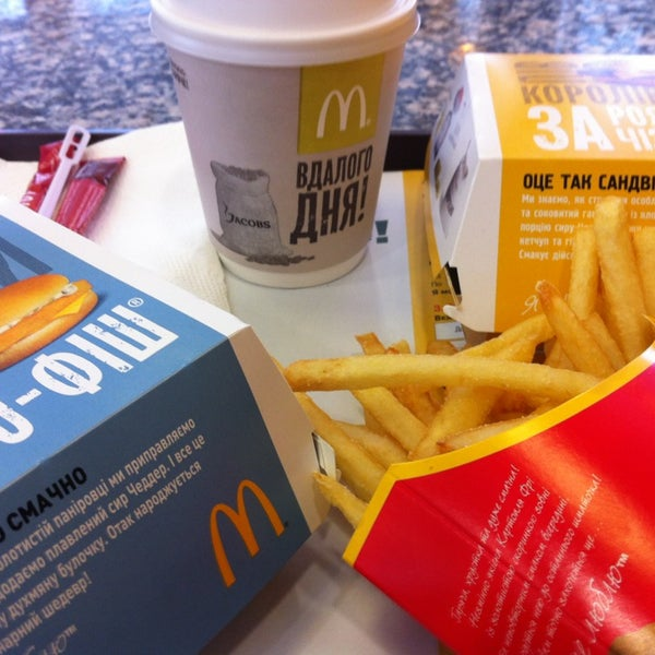Photo taken at McDonald's by Eugene O. on 1/24/2013