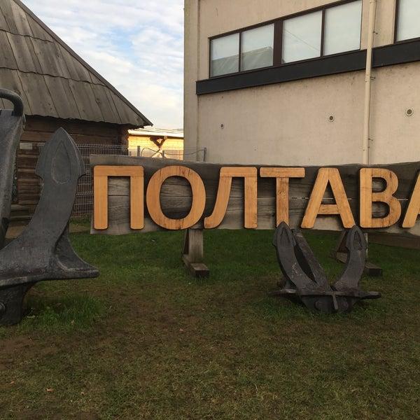 Снимок сделан в Историческая верфь «Полтава» пользователем Pavel K. 11/5/2017