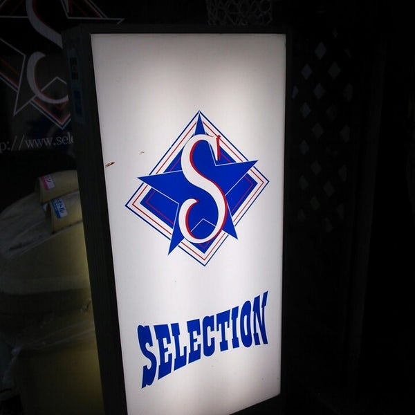 11/2/2013にChie K.がSELECTION 新宿店 ベースボール館で撮った写真