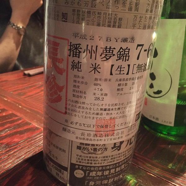 Photo taken at Potsura Potsura by Yoichi T. on 4/20/2016