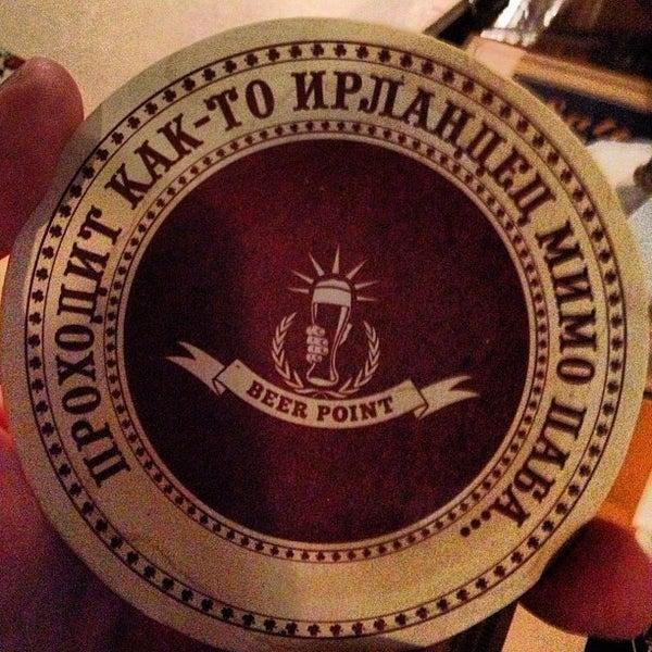 Снимок сделан в Beer Point пользователем Андрей Б. 8/2/2013