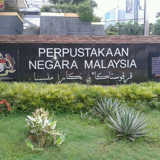 Photo taken at National Library (Perpustakaan Negara) by Balkis A. on 11/18/2012