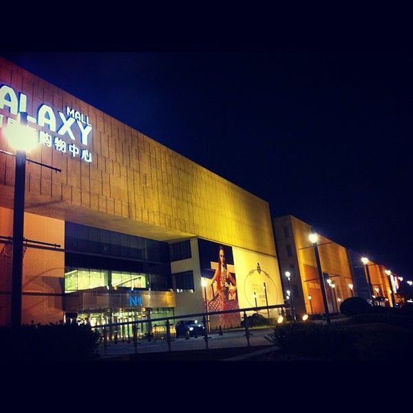 Photo taken at Galaxy Mall by Yue Z. on 10/13/2012