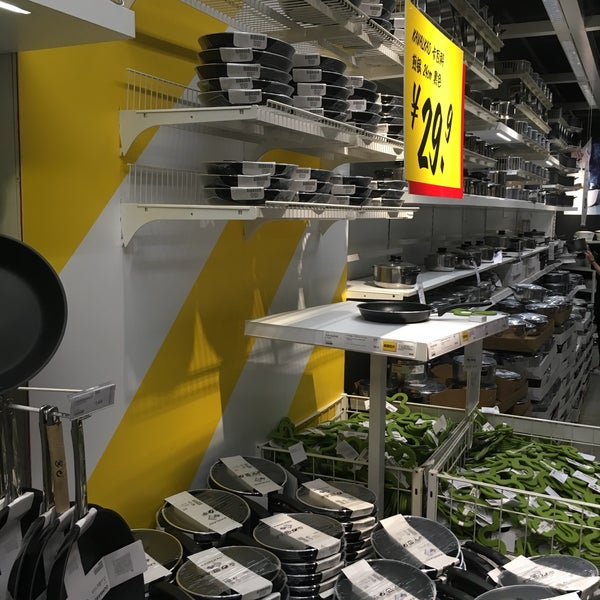 Ikea Office Indonesia: 宜家家居 - Furniture / Home Store