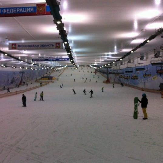 Снимок сделан в Снеж.ком пользователем Dima B. 11/25/2012