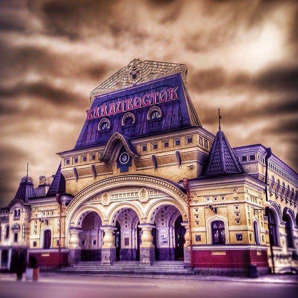 Photo taken at Железнодорожный вокзал Владивостока / Vladivostok Railway Station by Maxime G. on 2/8/2014