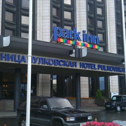 Снимок сделан в Park Inn by Radisson Pulkovskaya пользователем Антон К. 9/21/2012