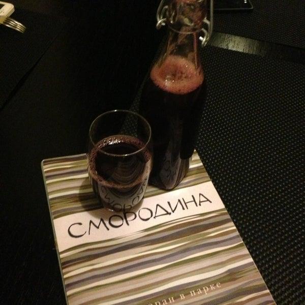 Снимок сделан в Смородина пользователем cavalli-5500💋 5/2/2013