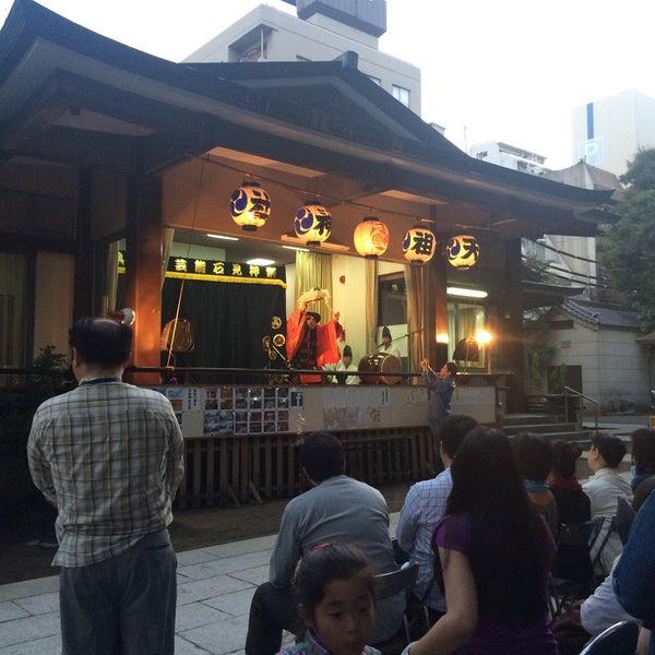 Photo taken at 大塚天祖神社 by yasuhiro Y. on 6/5/2016
