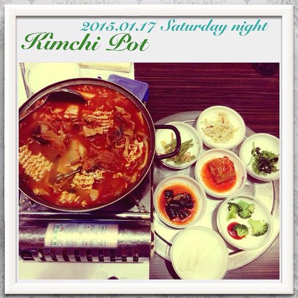 Photo taken at Daorae Korean BBQ Restaurant by Reberca on 1/19/2015