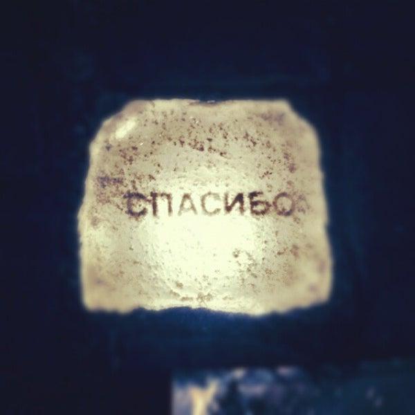 11/2/2012にВладимирがPlace du Molardで撮った写真