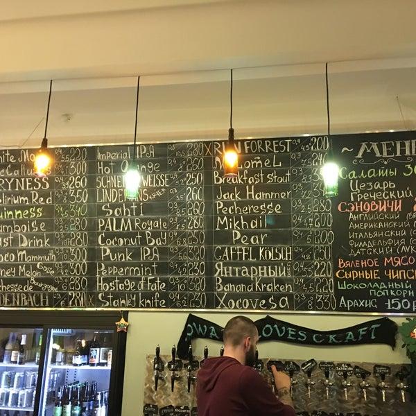 Стандартный выбор пив