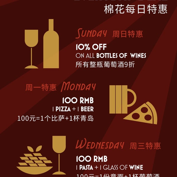 Every day Deal at cottons. 10% off for the bottle wines on Sunday, Monday pizza and beer 100 rmb, wensday 100 rmb 1 wine and pasta 😍😋😋