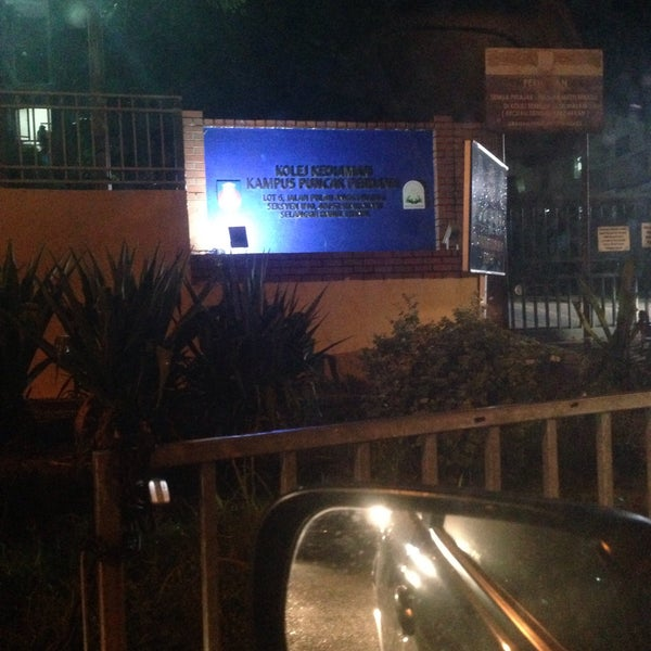 Photo taken at Universiti Teknologi MARA (UiTM) by Nadiah Z. on 6/12/2016