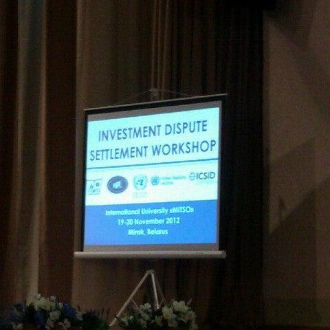 Снимок сделан в Международный университет «МИТСО» пользователем Natalia K. 11/19/2012