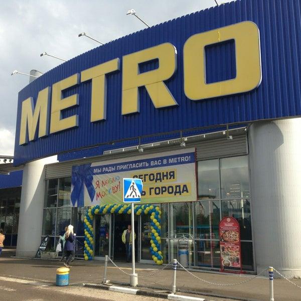 metro cash and carry варшавское