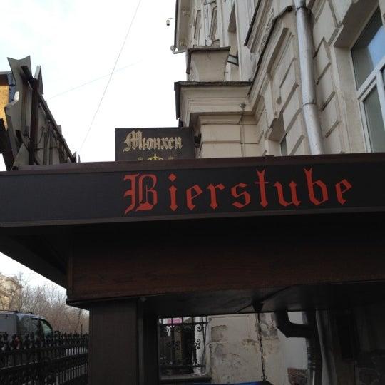 Снимок сделан в Мюнхен пользователем Alla 11/25/2012