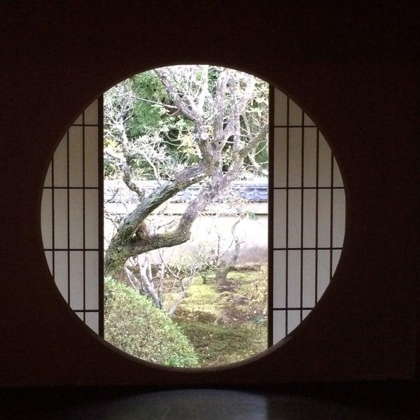 12/7/2015にHiro H.が瑠璃山 雲龍院で撮った写真
