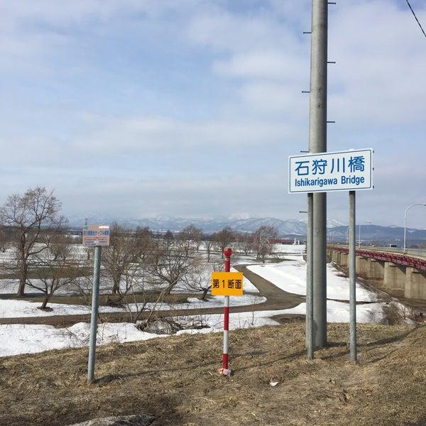 Photos at 石狩川橋 - 1 tip fro...