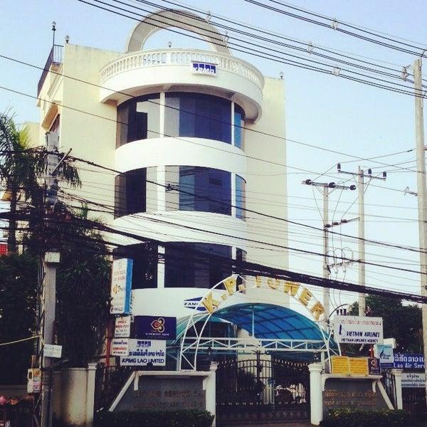 Indonesia U18 Vs Laos: Coworking Space In Vientiane