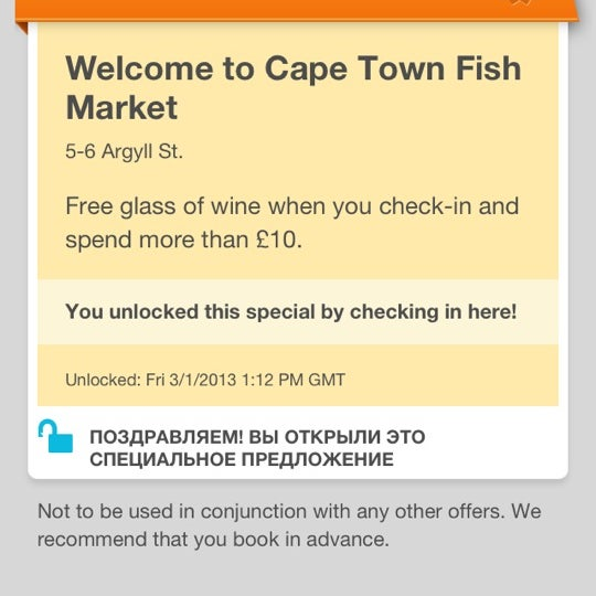 Photo taken at Cape Town Fish Market by Natalia on 3/1/2013